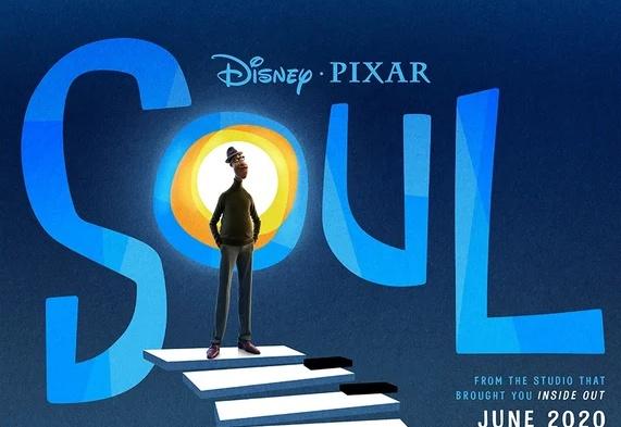 پوستر فیلم روح