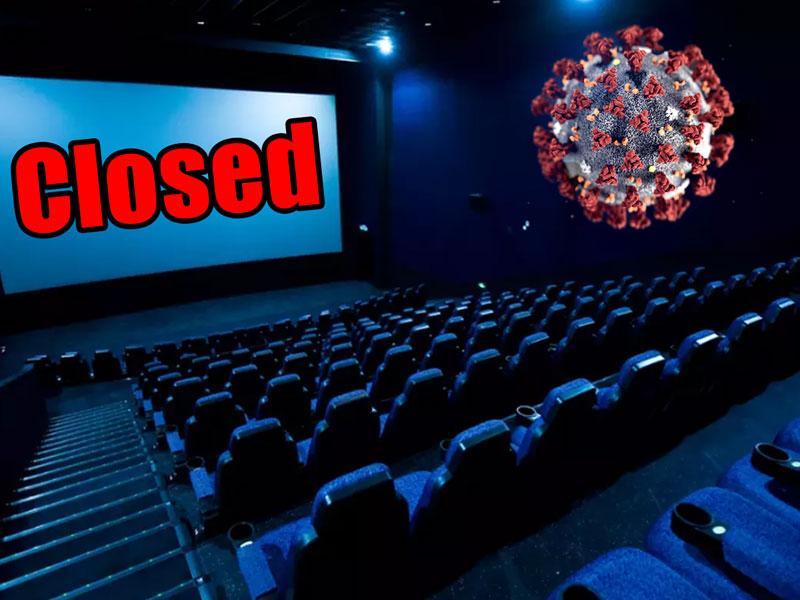 تعطیلی سالن های سینما، می تواند میلیارد ها دلار به صنعت سینما ضرر وارد کند 1