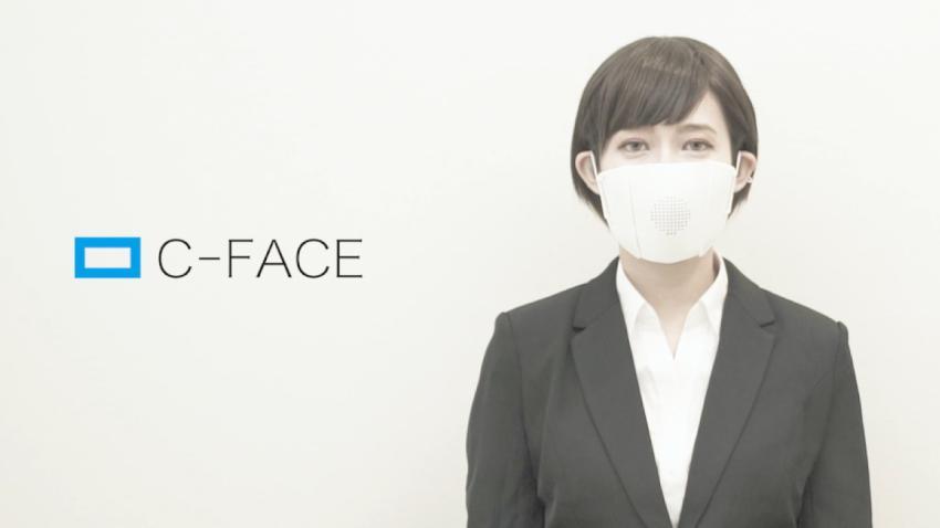 ماسک هوشمند