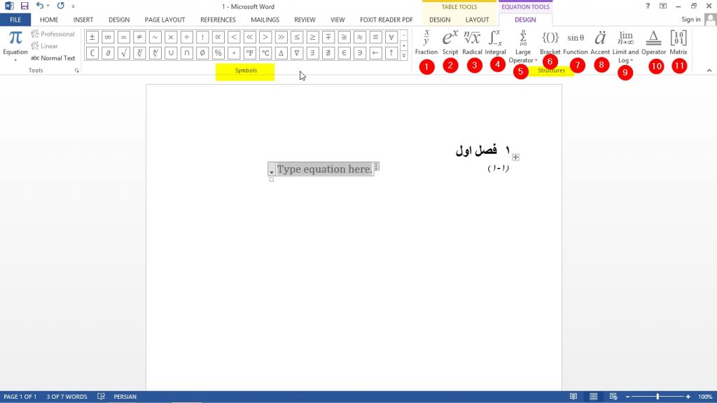 فرمول نویسی