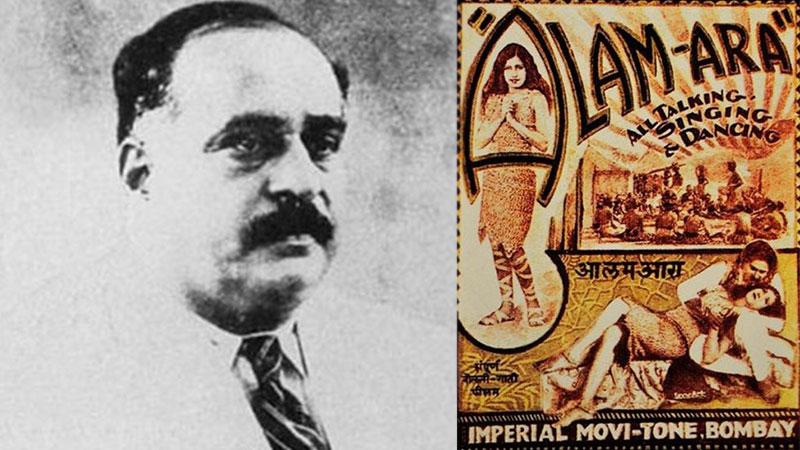 اردشیر ایرانی و پوستر فیلم آلام آرا