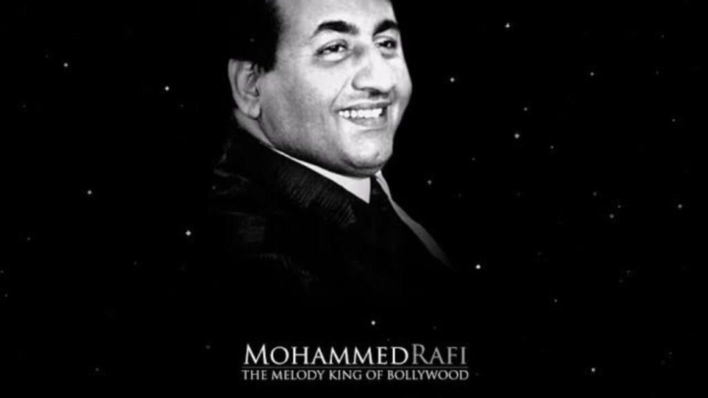 محمد رفیع