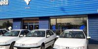 قرعه کشی ایران خودرو مهر 99