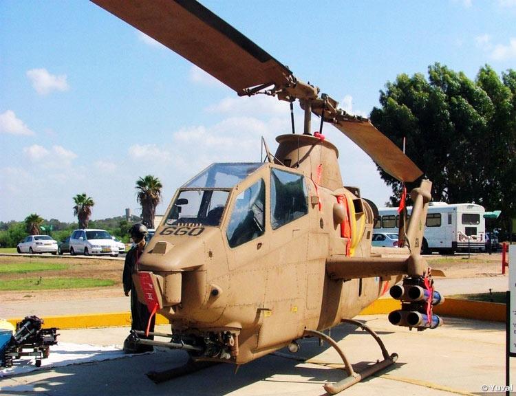 کبراتاو AH-1S