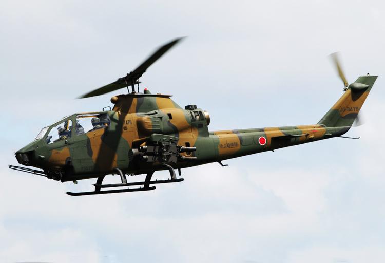 فوجی کبرا AH1-S